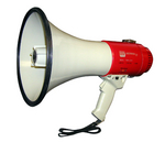 25-Watt Power Megaphone